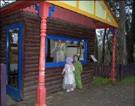 Fairyland Village - Hervey Bay Accommodation